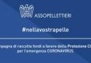 #NELLAVOSTRAPELLE | La Campagna di Assopellettieri a sostegno della Protezione Civile